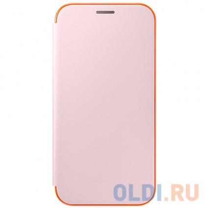 Фото «Чехол-накладка для Samsung Galaxy A7 2016 Samsung EF-FA720PPEGRU Neon Flip Cover Pink» в Нижнем Новгороде