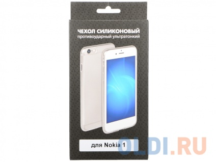 Фото «Чехол-накладка для Nokia 1 DF nkCase-08» в Екатеринбурге