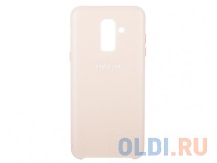 Фото «Чехол-накладка для Samsung Galaxy A6+ 2018 Samsung Dual Layer Cover Gold» в Нижнем Новгороде