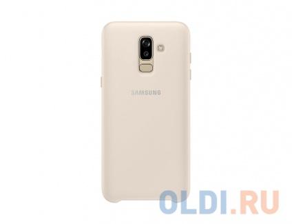 Фото «Чехол (клип-кейс) Samsung для Samsung Galaxy J8 (2018) Dual Layer Cover золотистый (EF-PJ810CFEGRU)» в Новосибирске