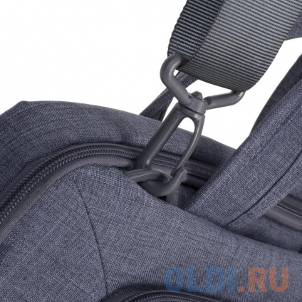 """Фото «Сумка для ноутбука 13.3"""" RIVACASE 7520 полиэстер серый» в Екатеринбурге"""