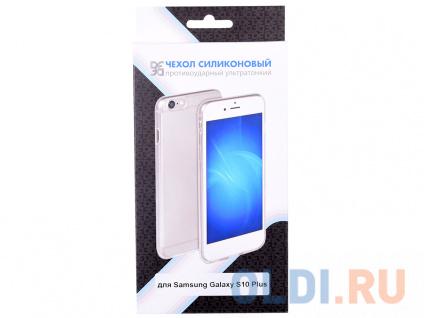 Фото «Силиконовый чехол для Samsung Galaxy S10 Plus DF sCase-72» в Екатеринбурге