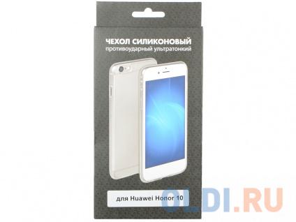 Фото «Силиконовый чехол для Huawei Honor 10 DF hwCase-56» в Новосибирске