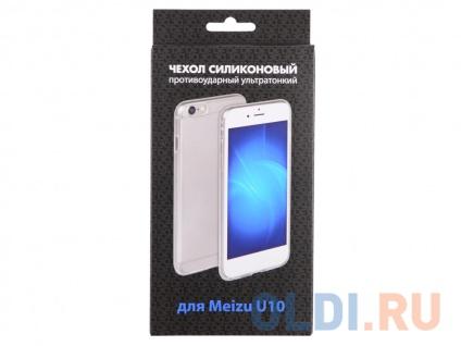 Фото «Чехол-накладка для Meizu U10 DF mzCase-08» в Новосибирске