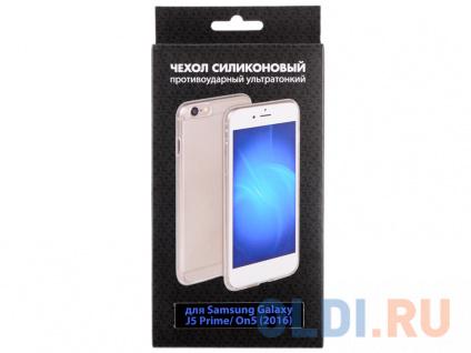 Фото «Чехол-накладка для Samsung Galaxy J5 Prime/On5 (2016) DF sCase-35» в Новосибирске