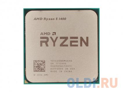 Фото «Процессор AMD Ryzen 5 1400 OEM» в Ростове-на-Дону