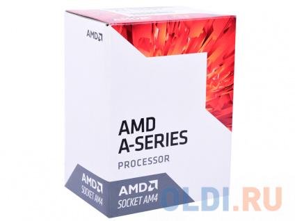 Фото «Процессор AMD A8 9600 BOX» в Нижнем Новгороде