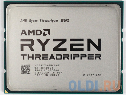 Фото «Процессор AMD Ryzen Threadripper 2920X WOF (BOX without cooler)» в Москве