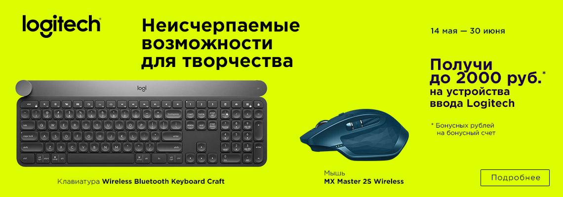 afff5422874 Интернет-магазин электроники